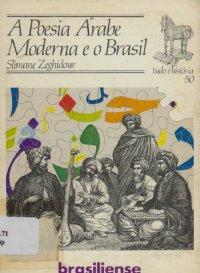 A Poesia Árabe Moderna e o Brasil