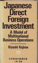 Japanese Direct Foreign Investiment