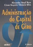 Administracao do Capital de Giro