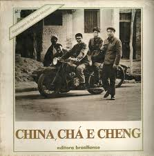 China, Chá e Cheng