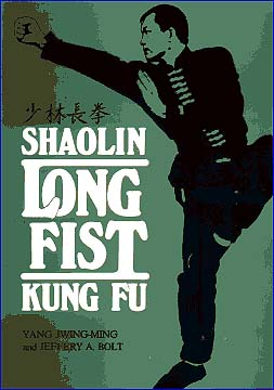 Shaolin Long Fist Kung Fu