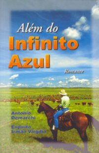 Alem do Infinito Azul