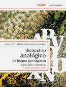 Dicionário de Sinônimos e Antônimos da Língua Portuguesa
