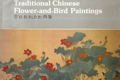 Traditional Chinese Flower and Bird Paintings