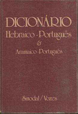 Dicionario Hebraico Portugues Pdf