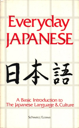 Everday Japanese - a Basic Introduction to the Japanese Language & ...