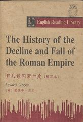 The History of the Decline and Fall of the Roman..