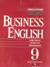 Business English #9
