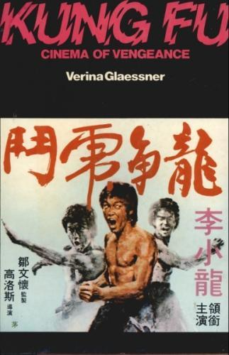Kung Fu Cinema of Vengeance