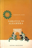 Narrativas da Alhambra