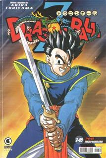 Dragon Ball Z Nº 45