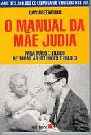 O Manual da Mãe Judia