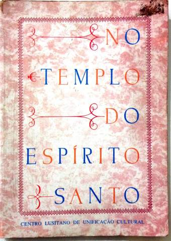 No Templo do Espírito Santo