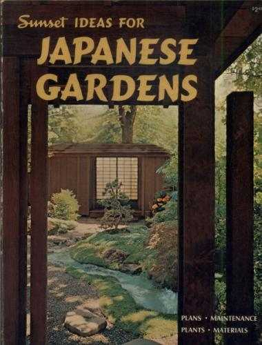 Sunset Ideas For Japanese Gardens