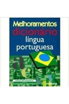 O Ateneu (com um Ensaio de Mario de Andrade) de Raul Pompéia pela Camara Brasileira do Livro (1954)