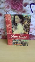 Jane Eyre: Beginner Level Extended Reads (guided Reader)