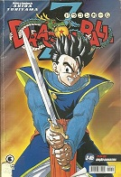 Dragon Ball 77