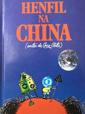 Henfil na China Antes da Coca Cola (Ótimo Estado)