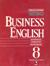 Business English #8