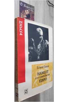 Hamlet e o Complexo de Édipo