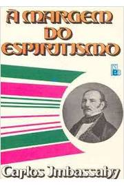 A Margem do Espiritismo