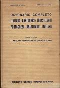 Dizionario Completo - Italiano - Portoghese (brasiliano)