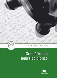 Gramática do Hebraico Bíblico