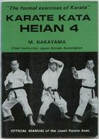 Karate Kata Heian 4 - Official Manual