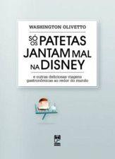 So os Patetas Jantam Mal na Disney