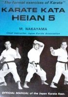 Karate Kata Heian 5: the Formal Exercises of Karate