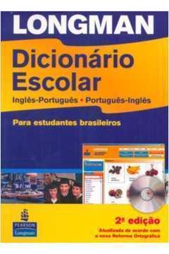 Dicionário Escolar - Inglês-português/ Português -inglês