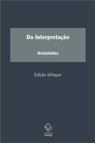 Da Interpretação - Edição Bilíngue
