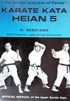 Karate Kata Heian 5 - Official Manual