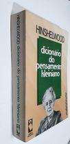 Dicionário do Pensamento Kleiniano
