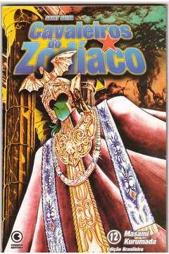Saint Seya Cavaleiros do Zodiaco Meio Tanko Volume 12