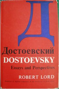 Dostoevsky - Essays and Perpectives
