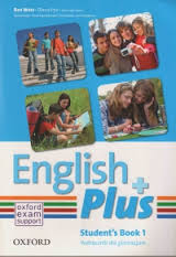 English Plus 1 Students Book