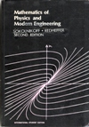 Mathematics Of Physics And Modern Engineering