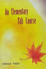 An Elementary Pali Course