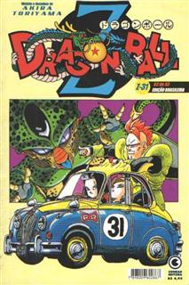 Dragon Ball Z Nº 31
