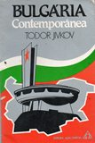 Bulgaria Contemporanea