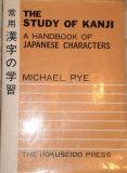 The Study of Kanji: a Handbook of Japanese  Characters